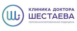 Клиника Доктора Шестаева
