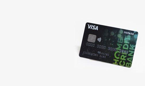 потребительский кредит тинькофф отзывы стоит ли открывать