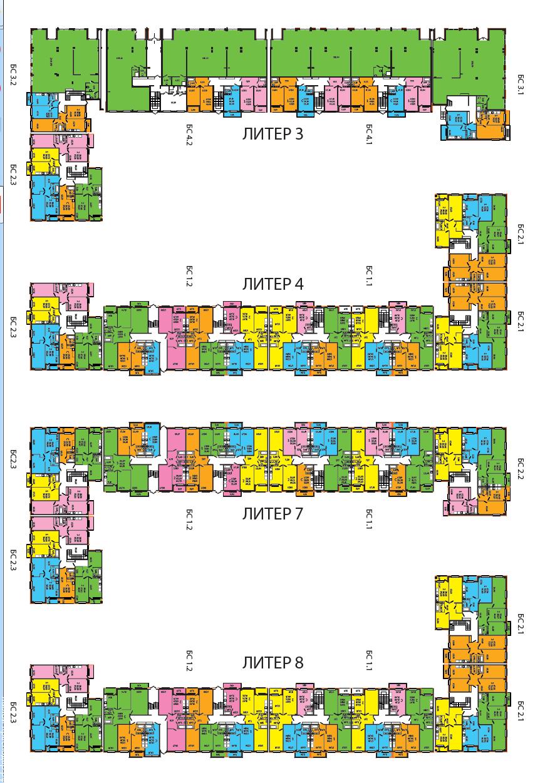планировки квартир в ЖК Краски Краснодар от застйщика