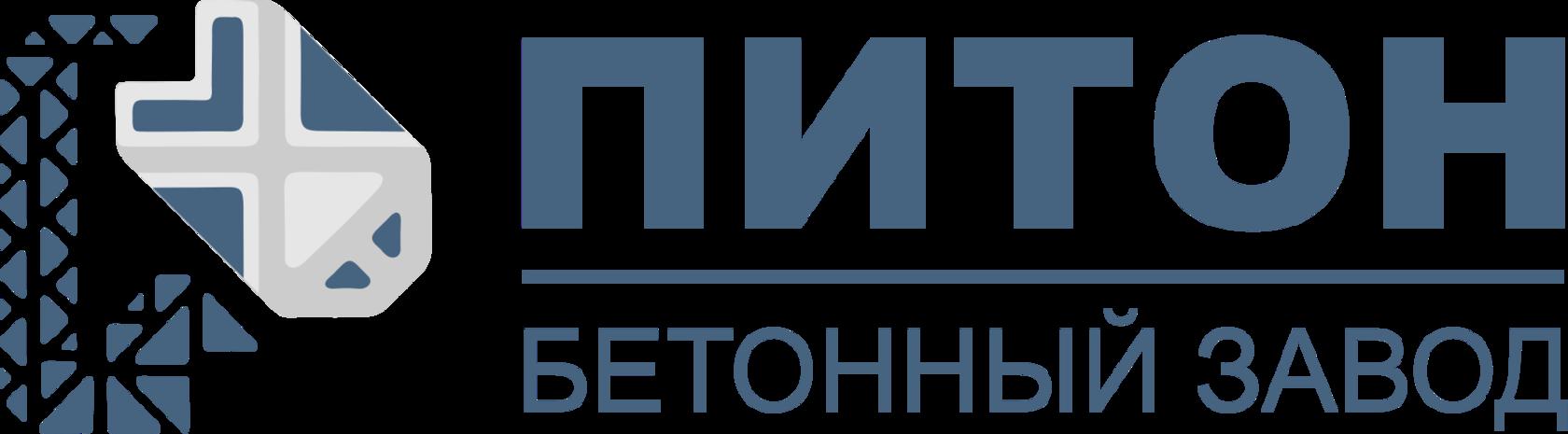 Бетон питон бетон м200 купить в хабаровске