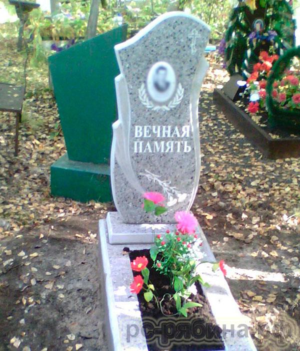 Купил памятник на кладбище я искала памятники гранит саратов lte