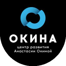 "ООО ""Окина"""
