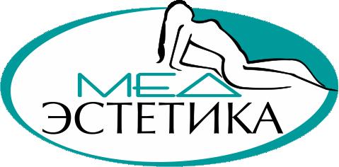 МедЭстетика