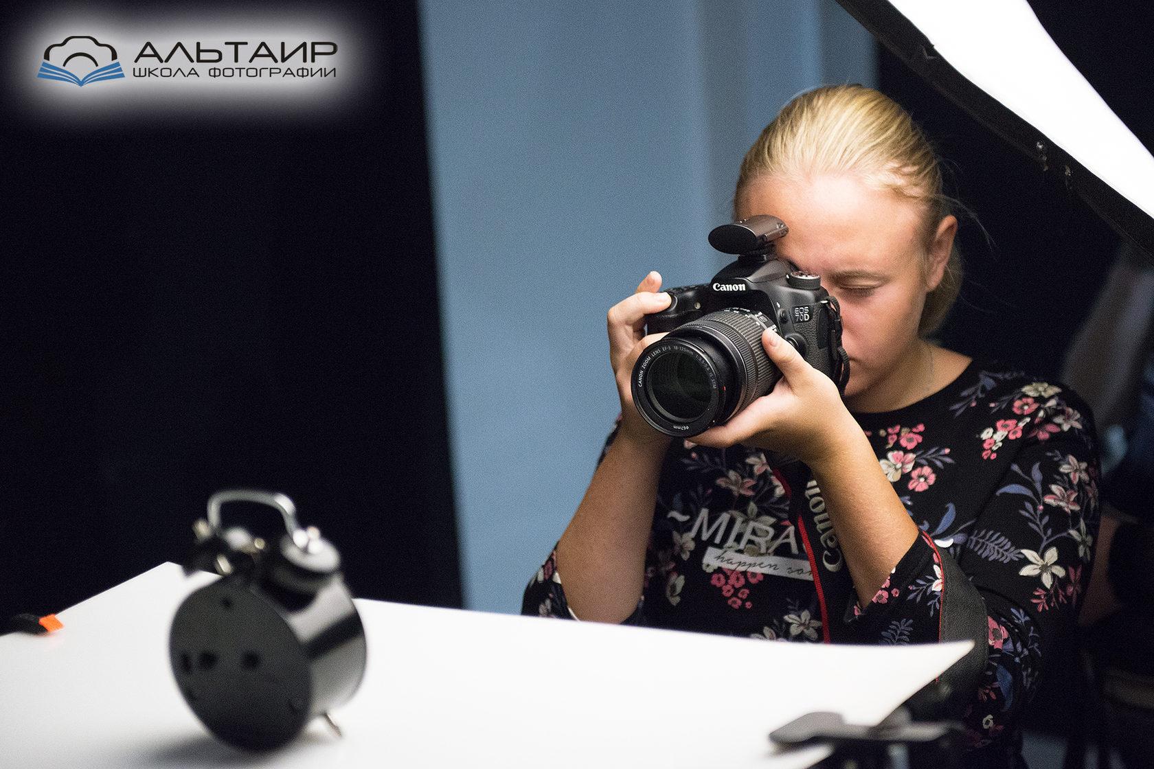 Фотокурсы для начинающих фотографов в сургуте данном