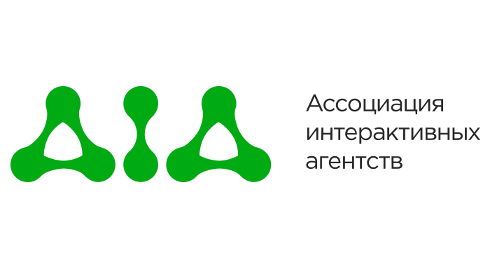 Ассоциация интерактивных агентств (АИА)   АИА