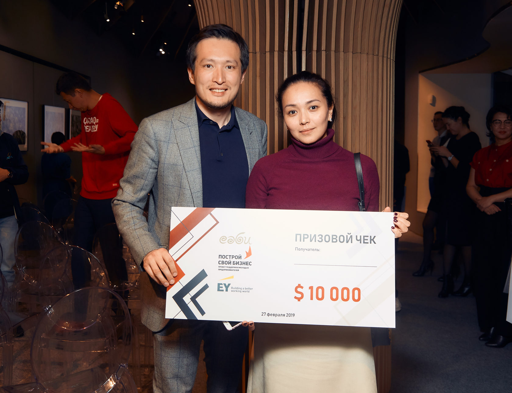 Награждение победительницы с проектом Бизнес против дисплазии