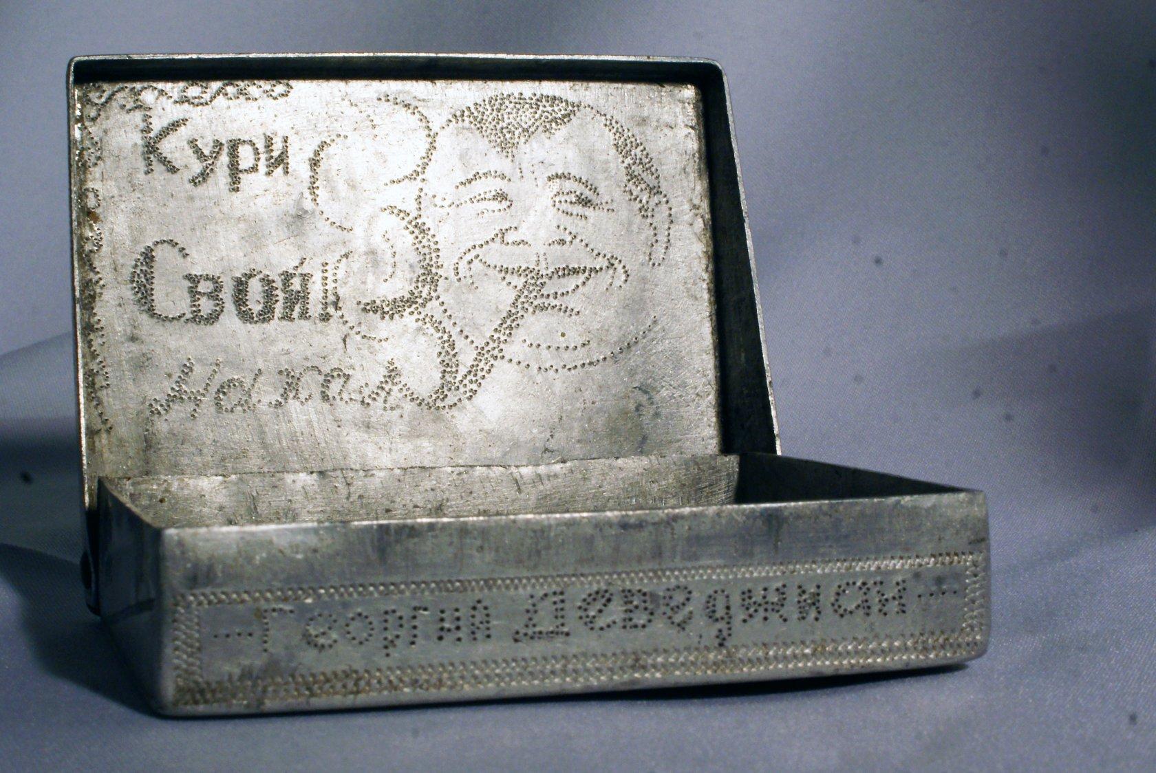 Купить немецкие сигареты второй мировой войны купить сигареты дешево белоруссия