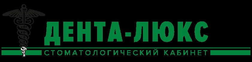 +7 /3537/ 33 37 00 г.Орск пр.Ленина 11Б