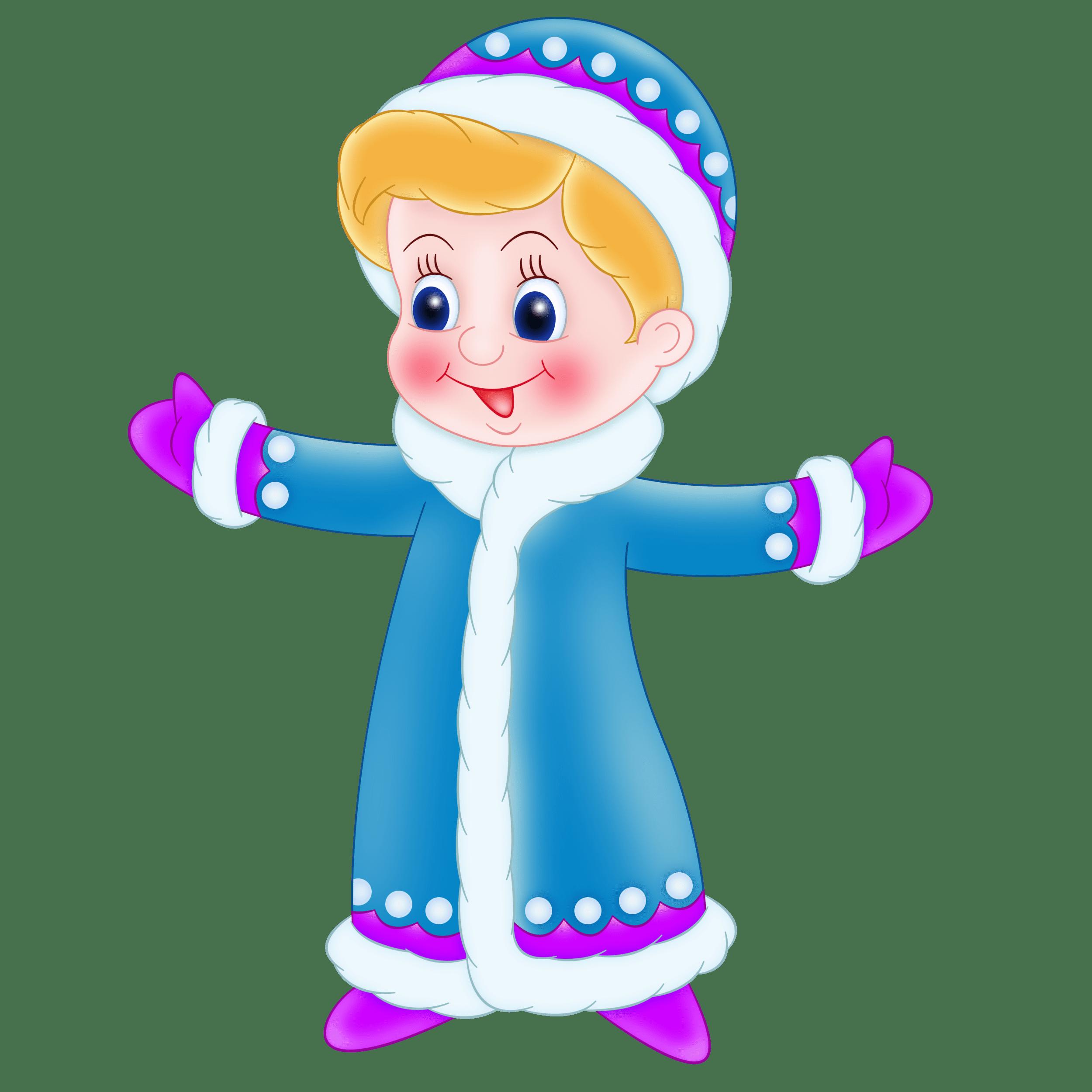 Снегурочка помощница картинки