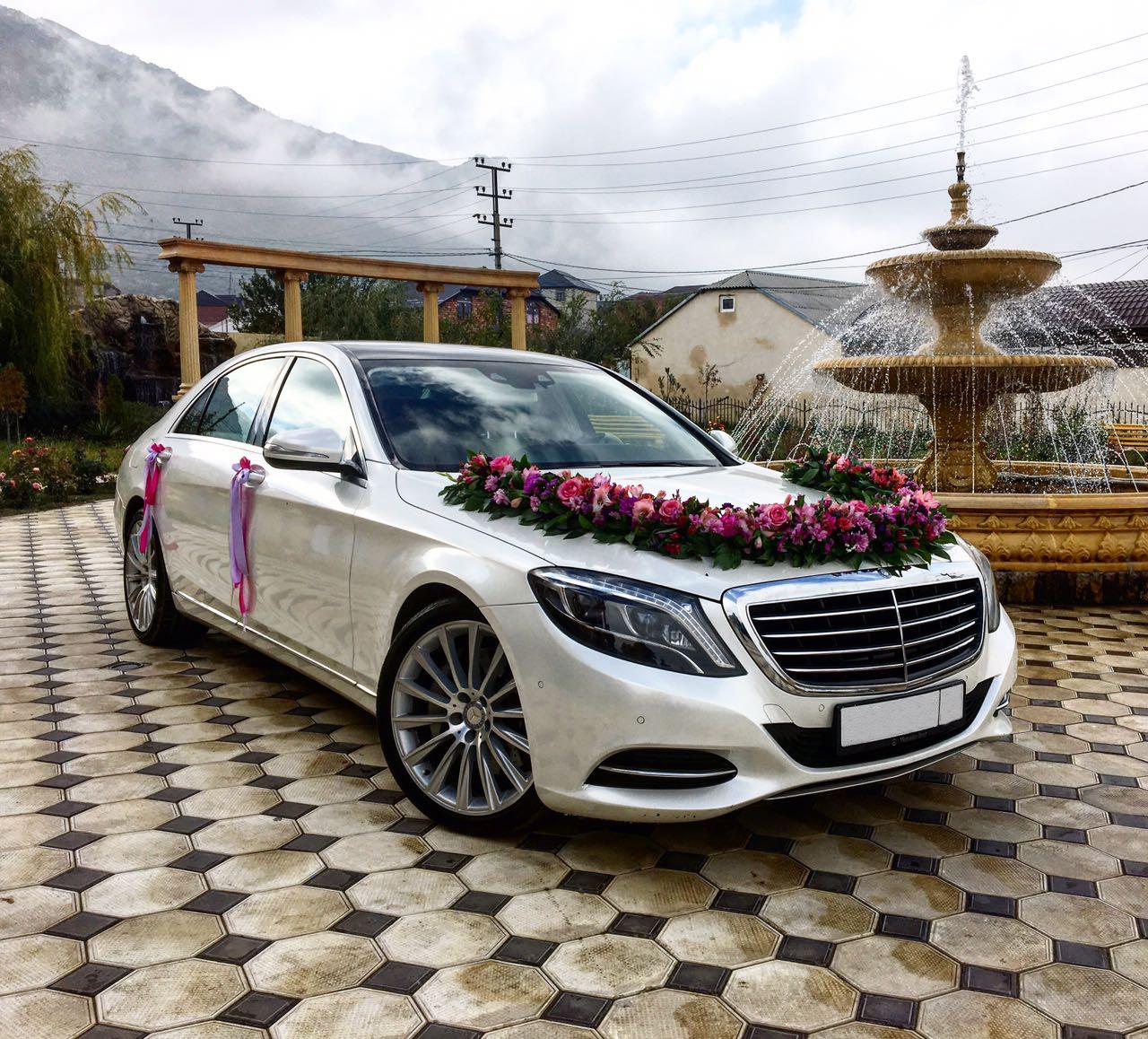 аренда майбах на свадьбу в москве