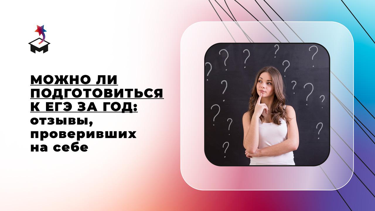 Девушка окруженная знаками вопроса