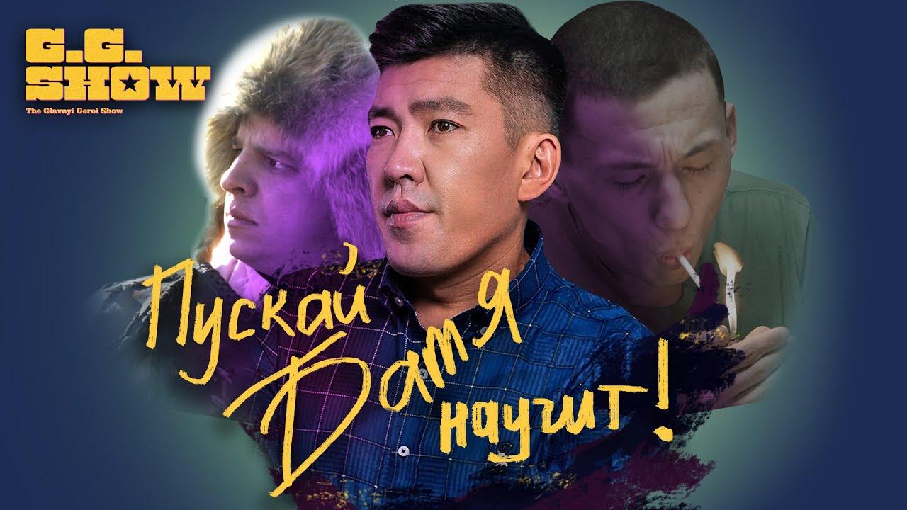 Мейржан Туребаев
