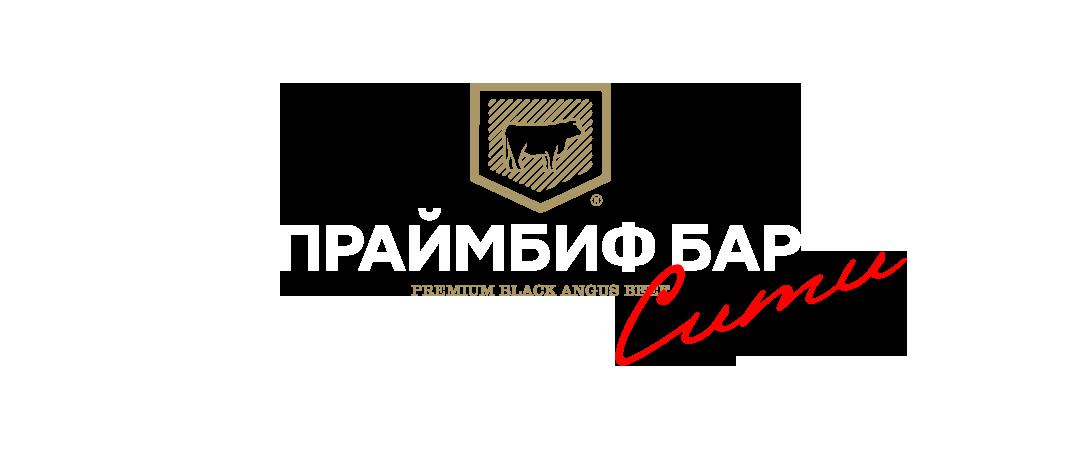 ПРАЙМБИФ БАР СИТИ