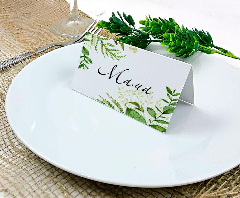 Надписью махачкала, открытки именные на стол