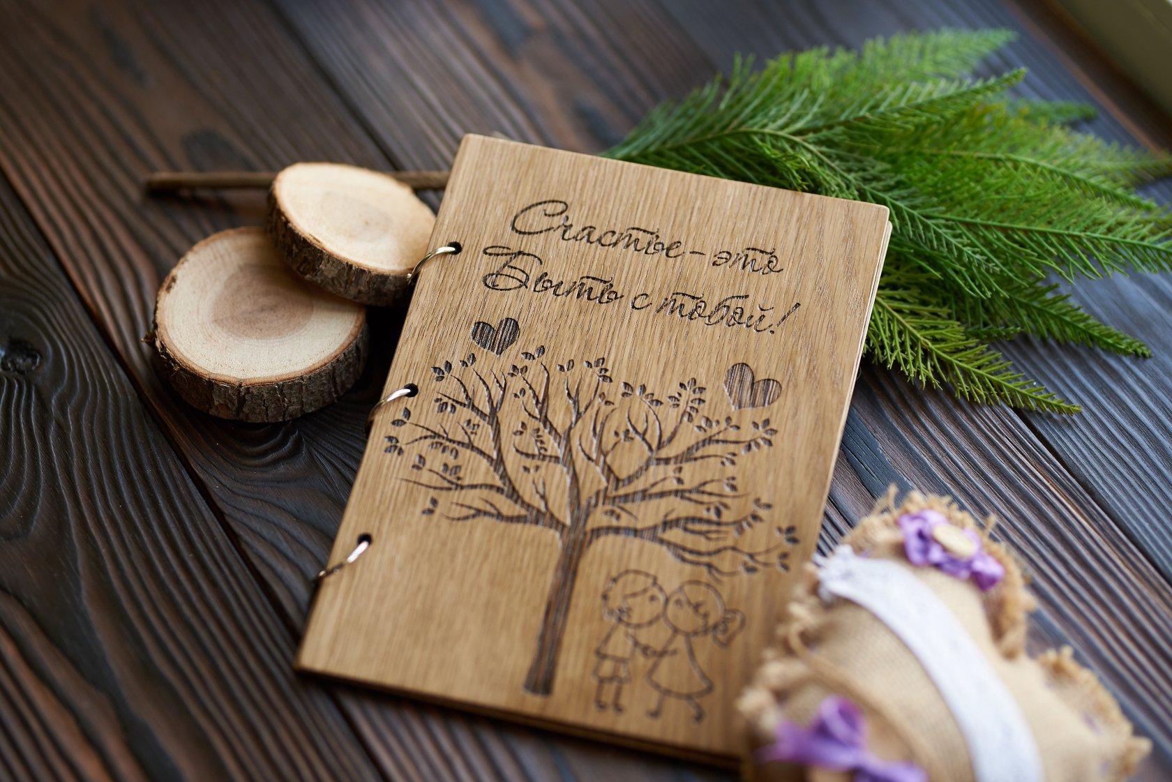 Открытка на деревянную свадьбу фото