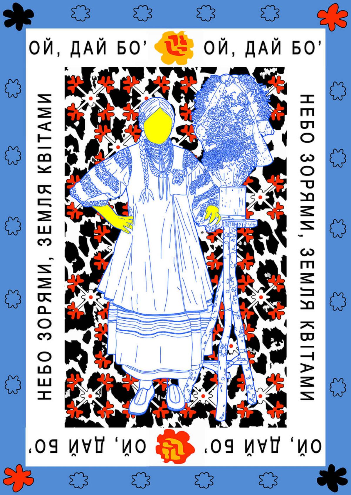 otog studio, poster, A PLEASURE VOYAGE INTO DESIGN EXPERIENCE exhibition at Akademija gallery, Vilnius