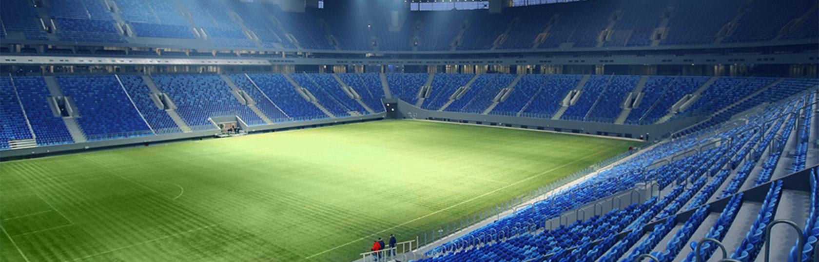 На каком стадионе сегодня играет зенит [PUNIQRANDLINE-(au-dating-names.txt) 67