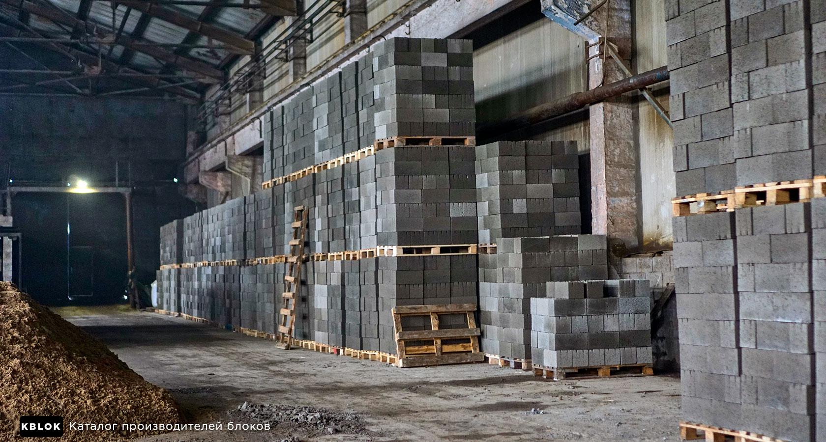 керамзитные блоки на складе компании