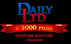Приём в Ульяновске индивидуальных туристов и организованных групп