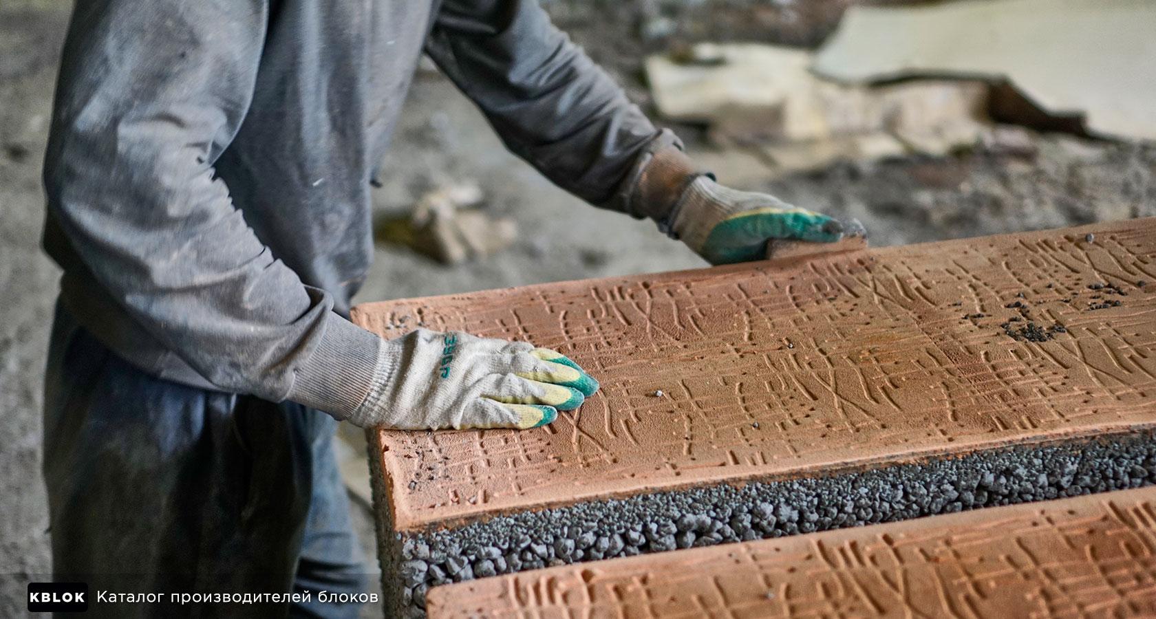 Облицовка стен из керамзитобетона цементный раствор гост пк4