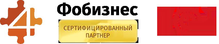 Абонентское обслуживание 1С