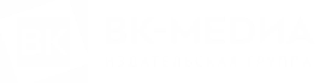 """Издательская группа """"ВК-медиа"""""""