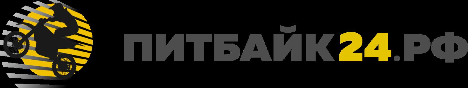Питбайк 24