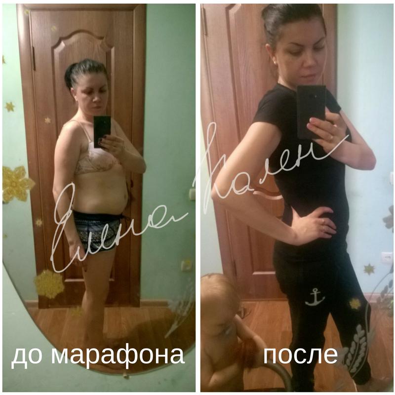 Как Похудеть После Родов Грудью. Как быстро похудеть кормящей маме после родов и кесарева без вреда для ребенка: упражнения при грудном вскармливании