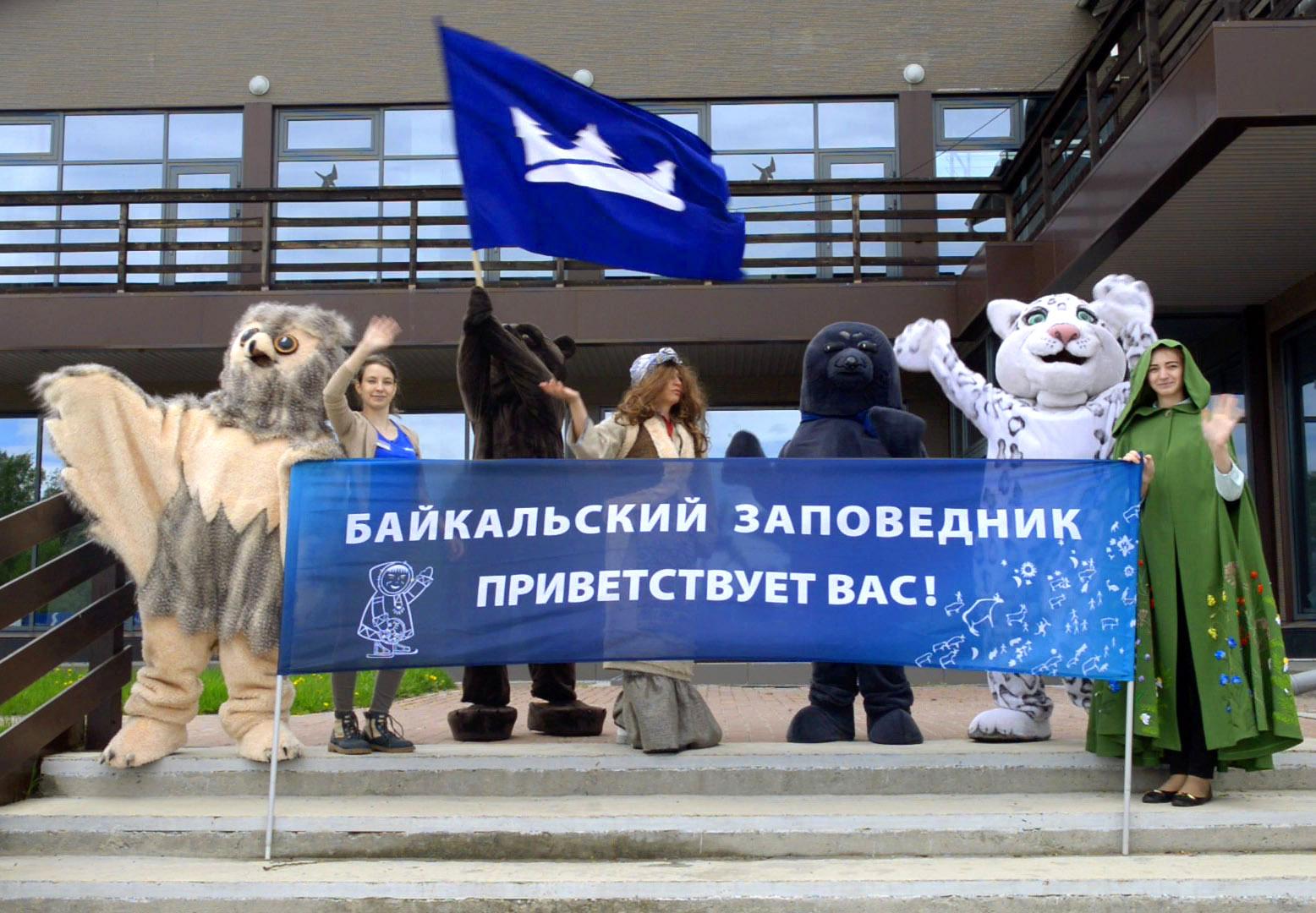 Туризм Байкальский заповедник