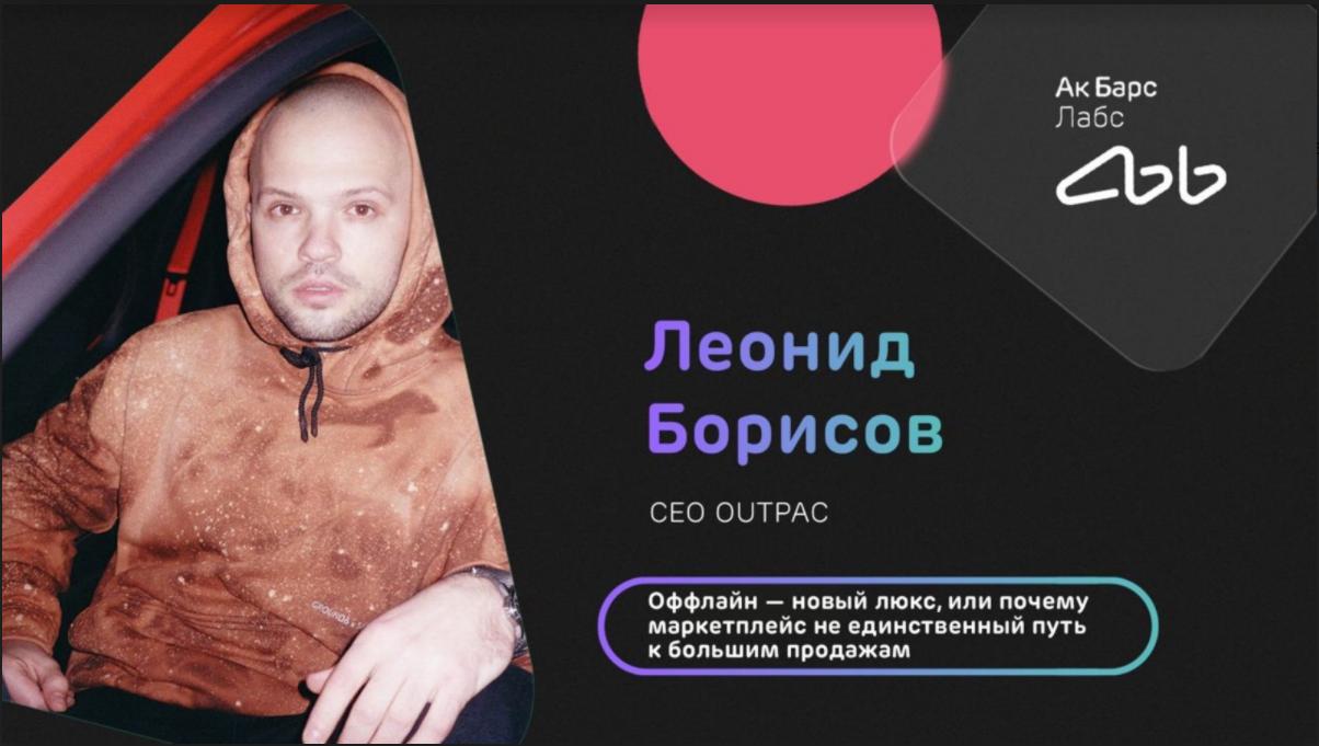 Леонид борисов
