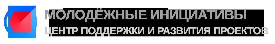 """АНО """"Молодежные инициативы"""""""