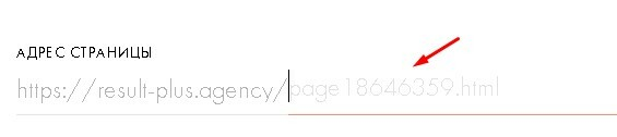 ЧПУ URL