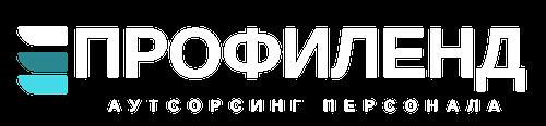 ПРОФИЛЕНД