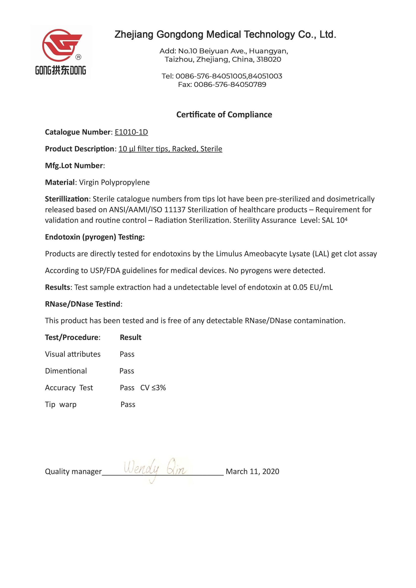 Сертификат Zhejiang Gongdong Medical Technology Co., Tld