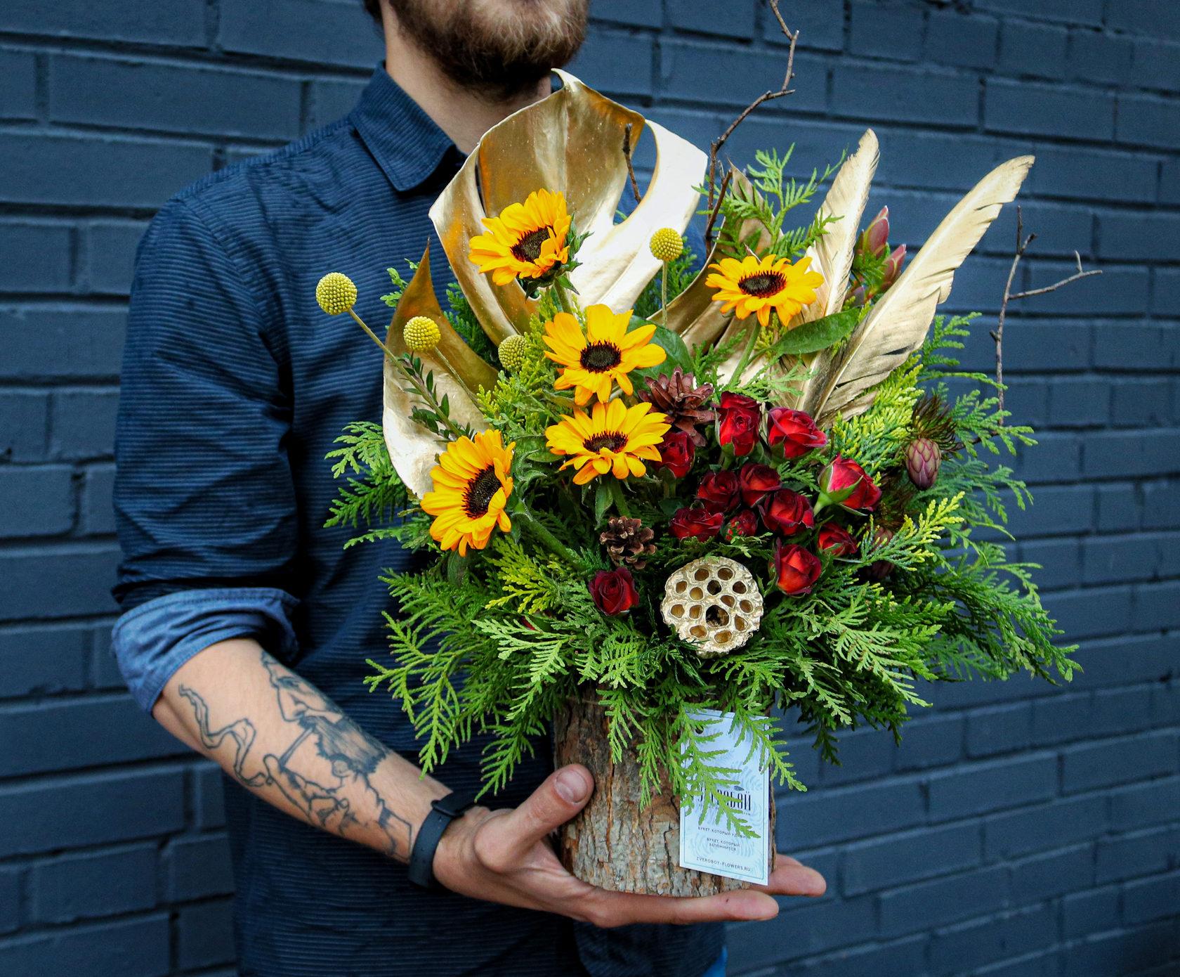 Картинки поздравления, картинки цветы мужчинам
