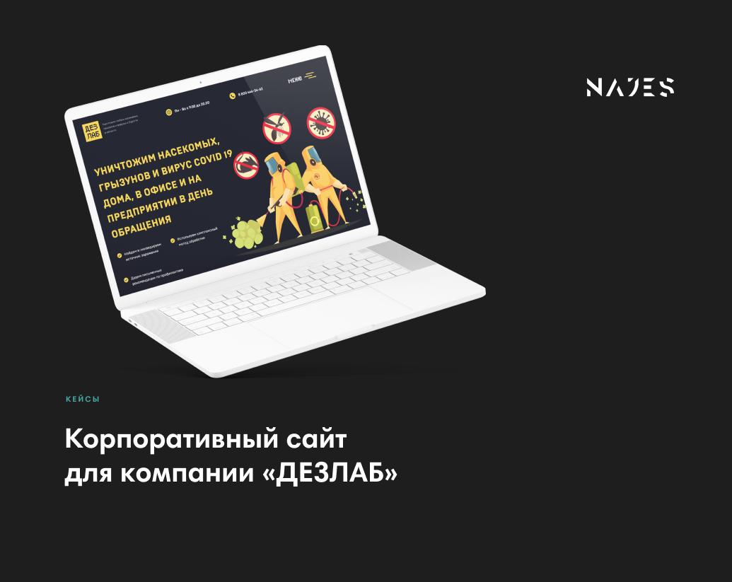 Кейс по созданию многостраничного сайта на тильде