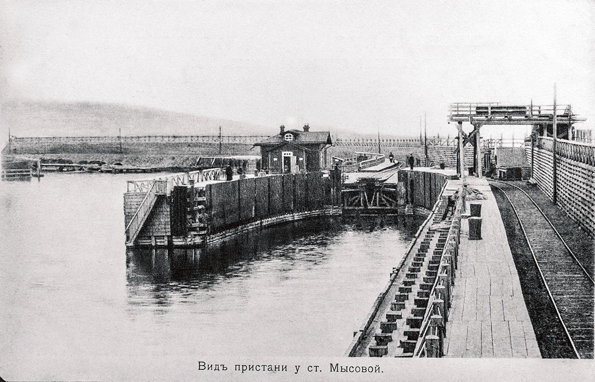 Байкальская переправа, Мысовая