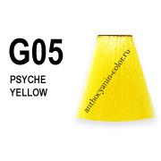 антоцианин G05