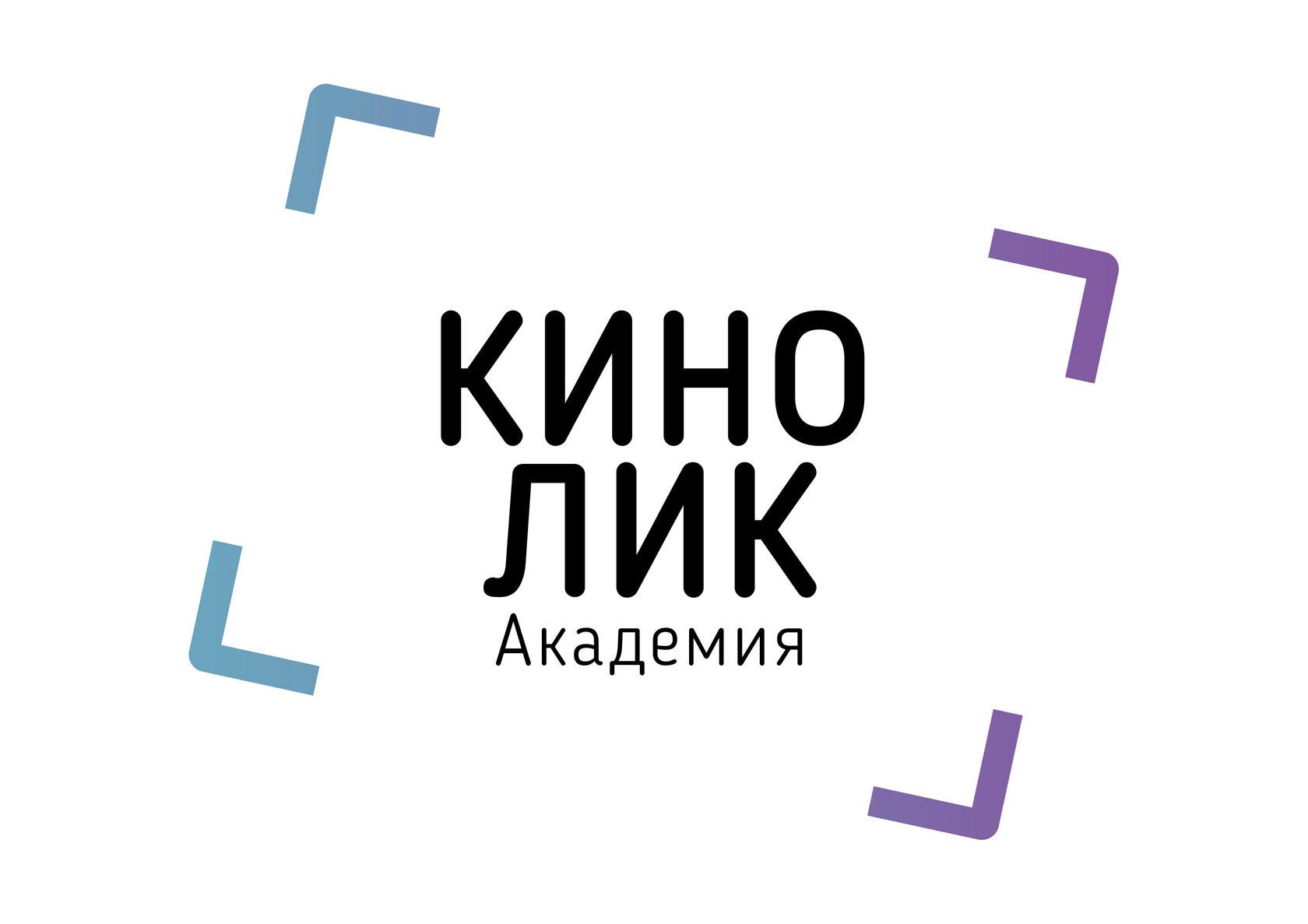 АКАДЕМИЯ «ЛИК»