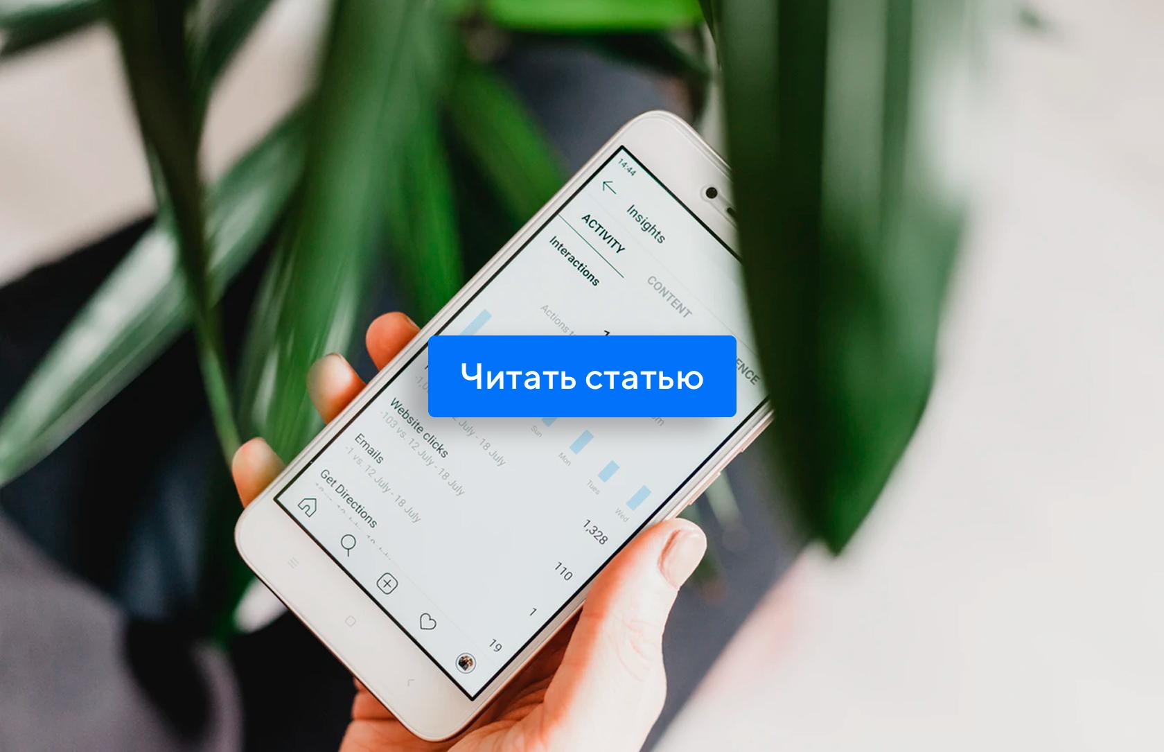 Как зарабатывать в Инстаграм без бизнеса и блогерства?
