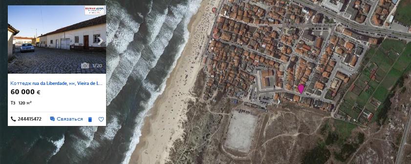 дом у моря до 100 тысяч