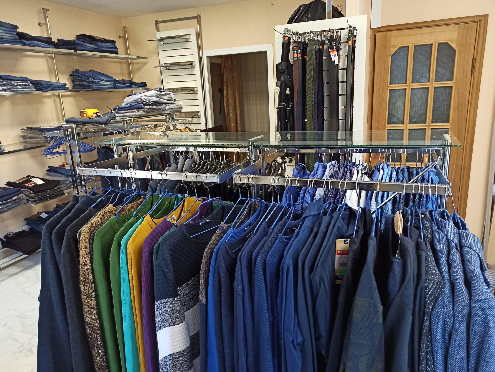 Череповец Магазин Джинсовой Одежды