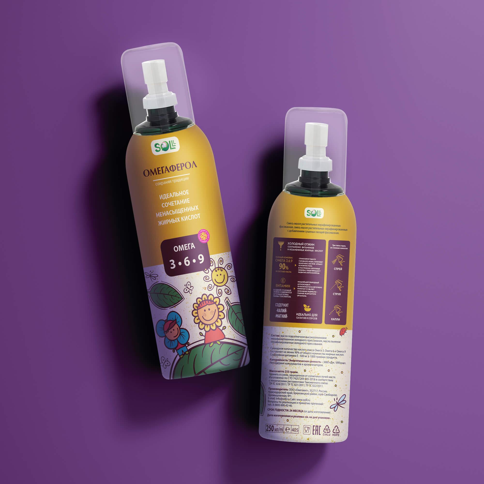 Упаковка масла спрей – дизайн торговой марки «Омегаферол»