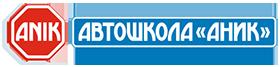 Обучаем вождению во Владивостоке с 1992 года