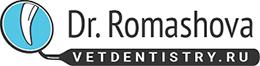 DR Romashova - Ветеринарный врач стоматолог