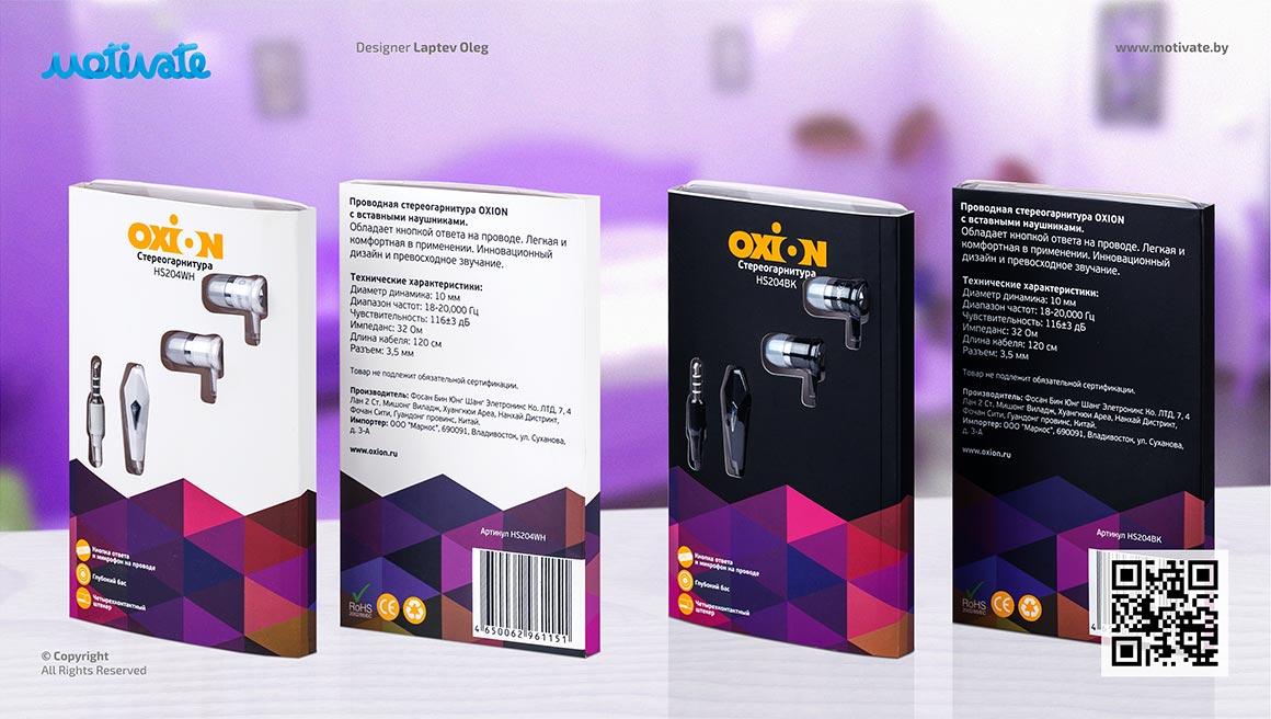 Дизайн упаковок стерео-гарнитур