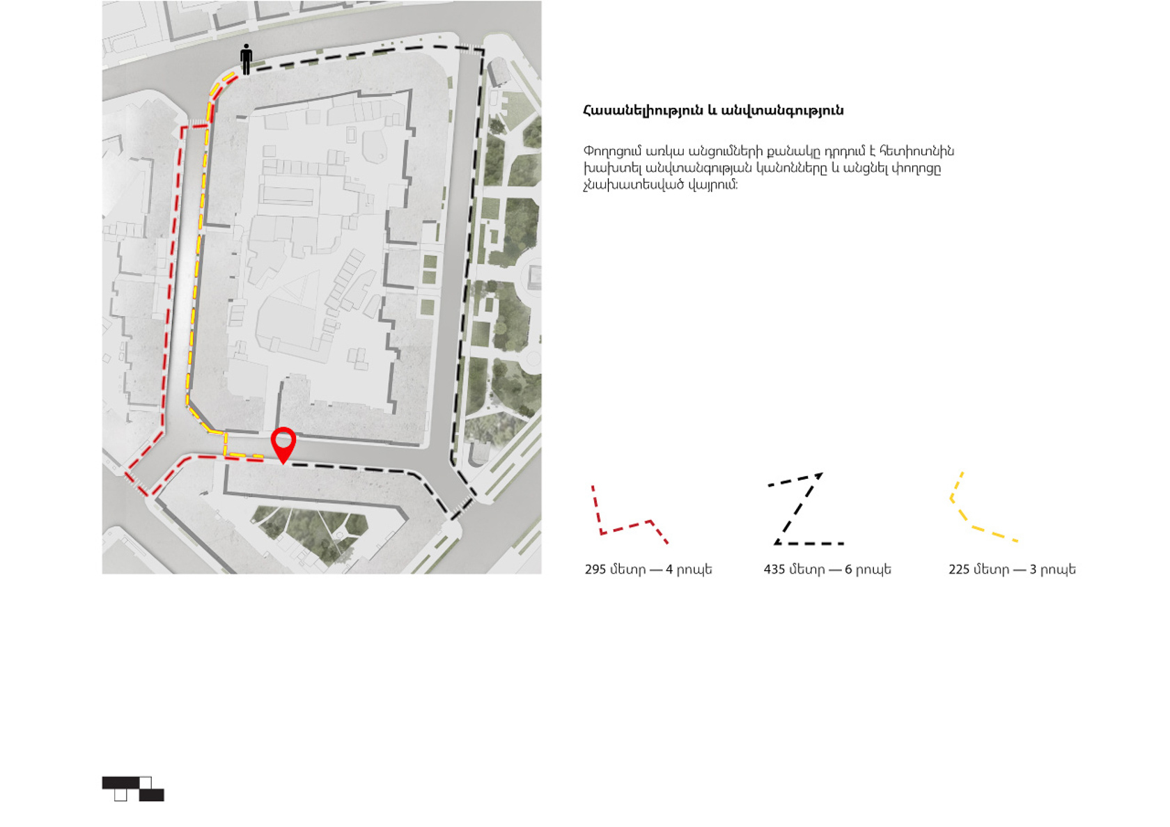 Urbanista TL bureau Spendiaryan Zoryan streets reconstruction Ուրբանիստա Սպենդիարյան Զորյան Երևան Yerevan