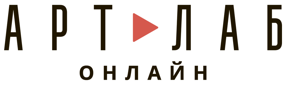 """ООО """"АРТЛАБ ГРУПП"""" Все права защищены"""