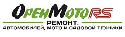 Ремонт мототехники