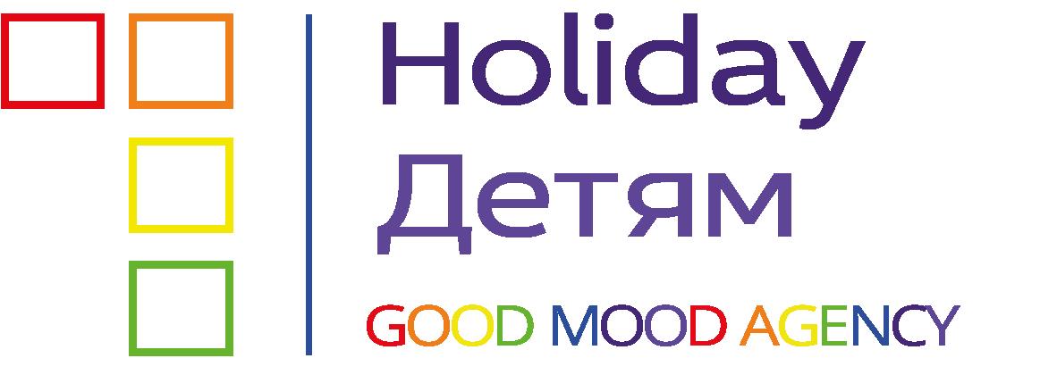 Агентство хорошего настроения